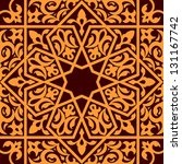 Arabic and islamic seamless ornament for background design. Jpeg (bitmap) version also available in gallery - stock vector