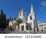 Alexander Nevsky Cathedral in Yalta, Crimea, Ukraine - stock photo
