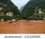 Travel place Yangtze River in China - stock photo