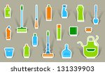 icons of accessories and means... | Shutterstock .eps vector #131339903