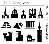set of buildings of icons (Vector) - stock vector