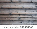 grungy brown aged panel natural wood background - stock photo