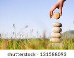 summer. someone's hand... | Shutterstock . vector #131588093