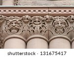Stock photo happy and sad face carvings old city hall toronto 131675417