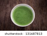 Green  Watercress Soup On A...
