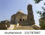The Church Of St. George  Mari...