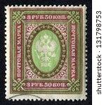 russia   circa 1917  a stamp... | Shutterstock . vector #131798753