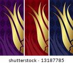 elegant golden traditional... | Shutterstock .eps vector #13187785