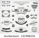 calligraphic design elements... | Shutterstock .eps vector #131988233