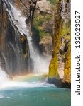Small photo of Alara Ucansu Selalesi, Waterfall, Turkey