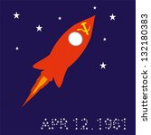 cosmonautics day  april 12  day ... | Shutterstock .eps vector #132180383