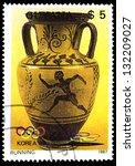 guyana   circa 1987  a stamp... | Shutterstock . vector #132209027