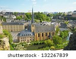 Summer panorama of Abbey de Neumunster in Luxembourg City - stock photo