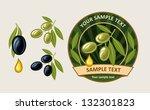 olive | Shutterstock .eps vector #132301823