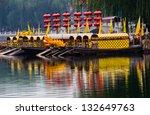 houhai lake tour boats... | Shutterstock . vector #132649763