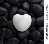 White Heart Rock  White Heart...