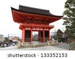 Kyomizu Temple In Winter Seaso...