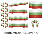 set of bulgarian ornaments.... | Shutterstock . vector #133391777