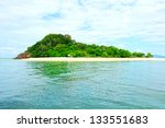 Stock photo beautiful sunny tropical beach on the island paradise in the middle of the sea 133551683