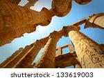 Egypt's Mystery   Luxor  Karna...