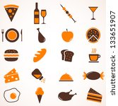 food icons | Shutterstock .eps vector #133651907
