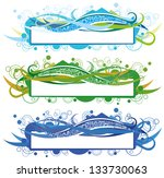 winter background pattern with... | Shutterstock . vector #133730063