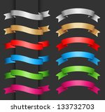 Set of banner - stock vector