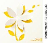 Yellow Cutout Paper Flower...
