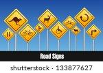 road signs vector illustration | Shutterstock .eps vector #133877627