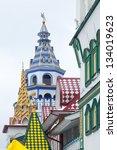 kremlin in izmailovo  moscow ... | Shutterstock . vector #134019623