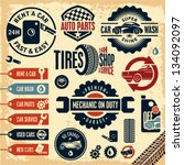 auto,automobile,automotive,badge,banner,car,classic,collection,coupe,emblem,engine,garage,graphic,grunge,icon
