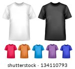 black and white and color men...   Shutterstock .eps vector #134110793