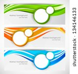 Set of wavy banners with circles - stock vector