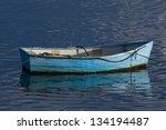 Blue Small Boat. Blue Boat Tie...