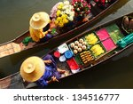 damnoen saduak  thailand april... | Shutterstock . vector #134516777