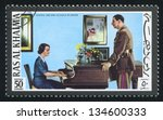 ras al khaima   circa 1972 ... | Shutterstock . vector #134600333