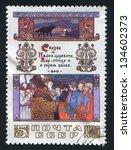 russia   circa 1984  stamp... | Shutterstock . vector #134602373