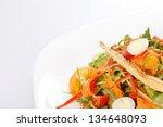vegetable salad | Shutterstock . vector #134648093