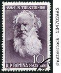 romania   circa 1960  a stamp...   Shutterstock . vector #134702663