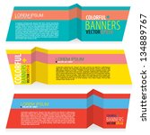 colorful banners vector.eps10 | Shutterstock .eps vector #134889767