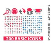200 basic website icons and signs: vacation, travel, internet, business, office, shopping sets - stock vector