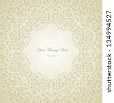wedding card or invitation with ... | Shutterstock .eps vector #134994527