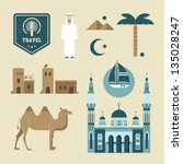 Vector set of various stylized Arabic icons