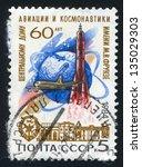 russia   circa 1984  stamp... | Shutterstock . vector #135029303