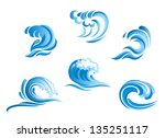 set of blue surf ocean waves...