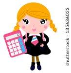 Beautiful Blond School Girl...