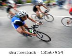 World Triathlon Championship, Vancouver, Canada, 08June2008 - stock photo