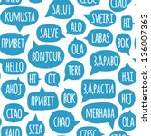 seamless pattern with speech... | Shutterstock .eps vector #136007363