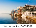 Little Venice at sunset on Mykonos Island in the Mediterranean Sea. Greece. - stock photo