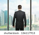man standing and looking on city | Shutterstock . vector #136117913